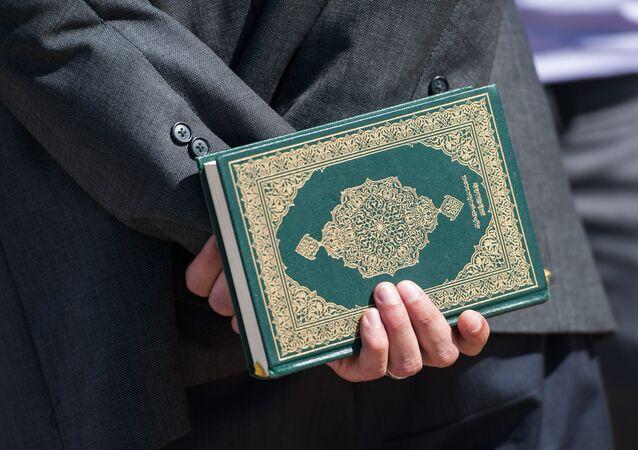 كتاب القرآن