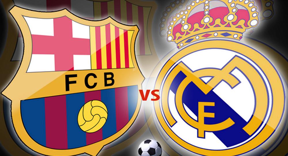ريال برشلونة