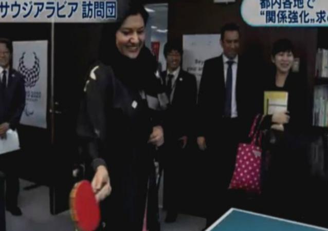 الأميرة ريما بنت بندر بن سلطان آل سعود