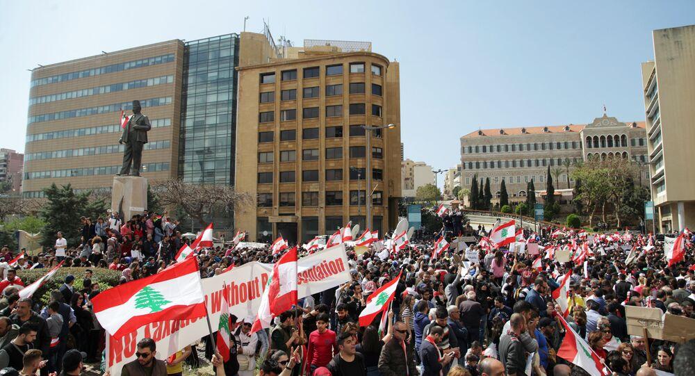 مظاهرة في لبنان
