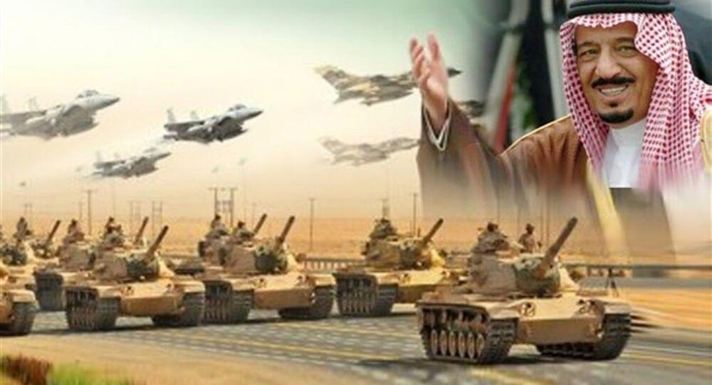 السلاح السعودي