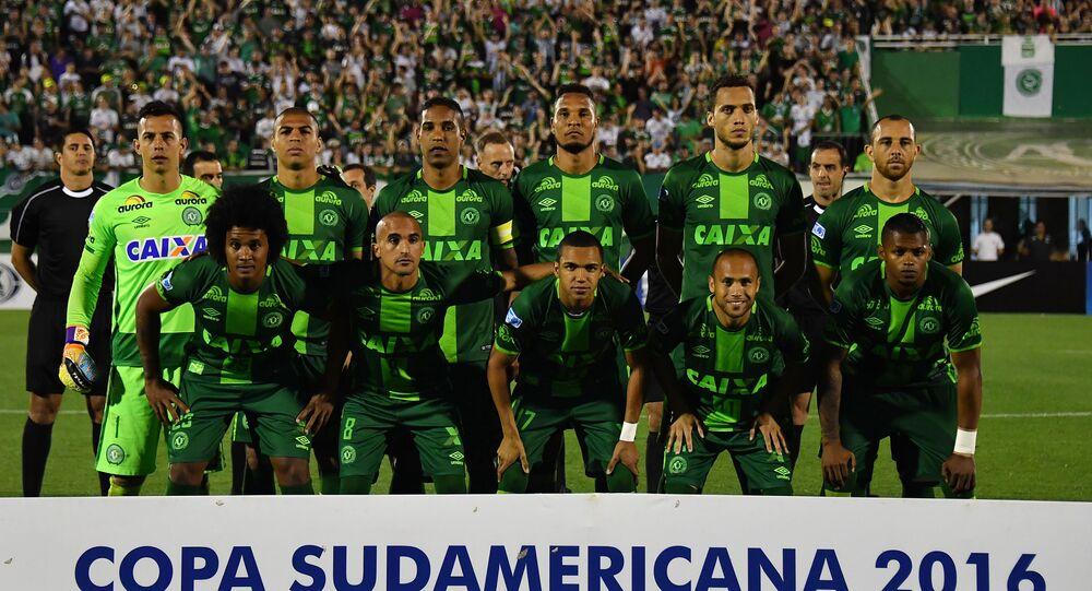 فريق برازيلي