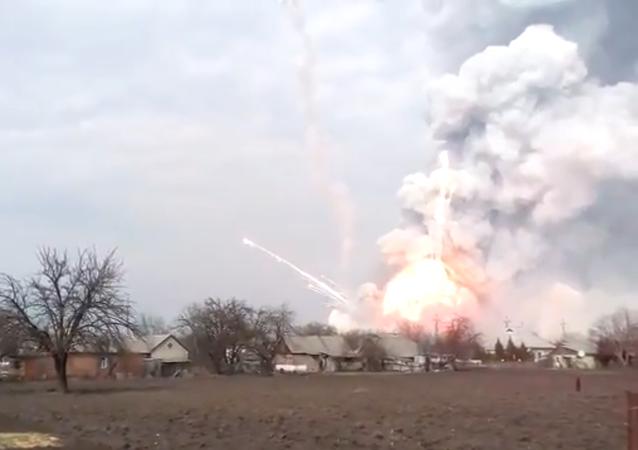 انفجارات خاركوف بأوكرانيا