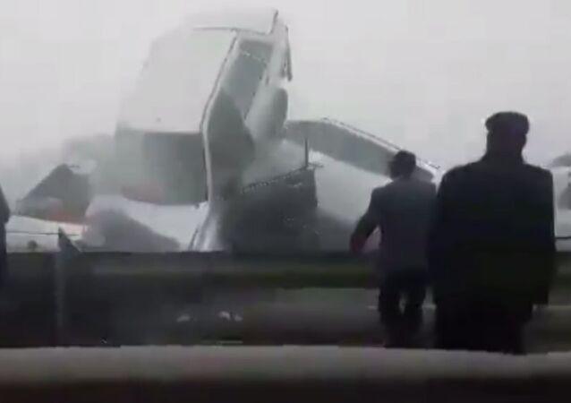 حادث في إيران
