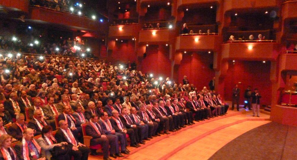 المجلس المركزي لاتحاد المعلمين العرب في العاصمة السورية دمشق