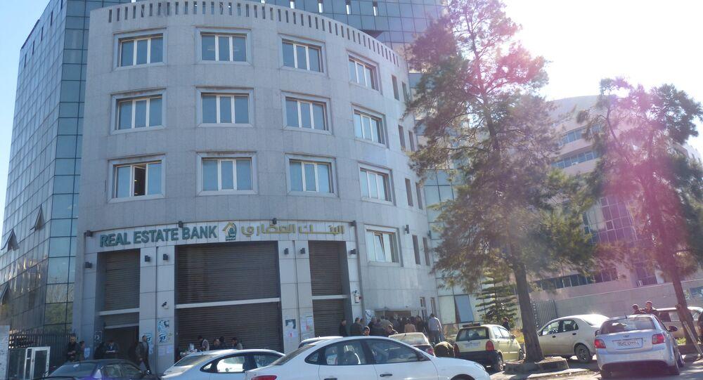 البنك العقاري