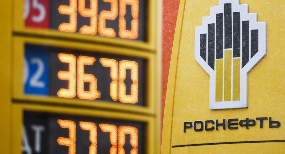 روسنفط في موسكو