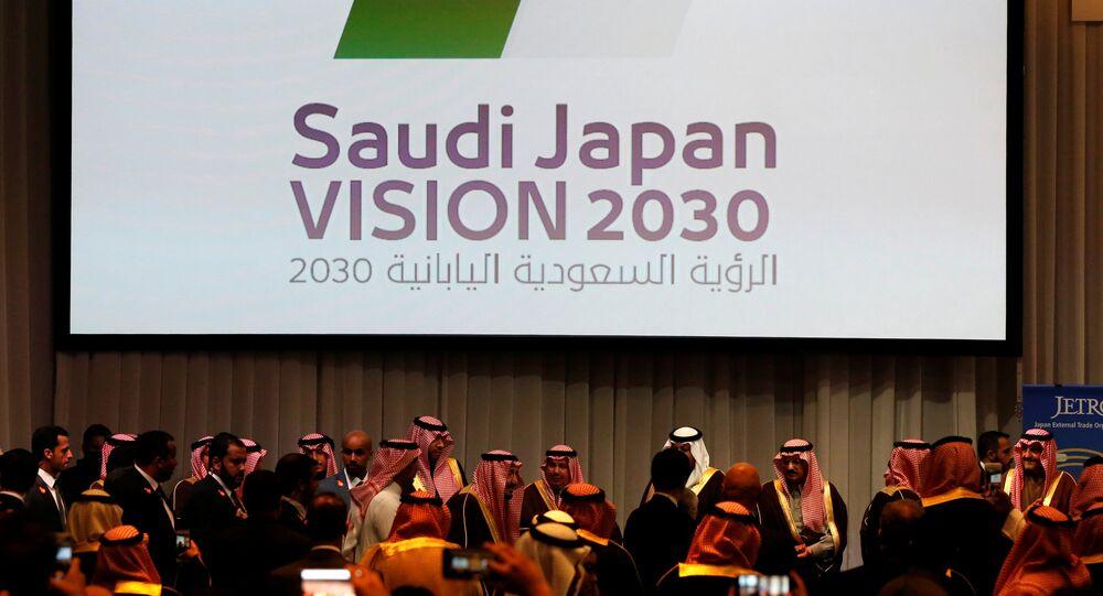 الرؤية السعودية اليابانية