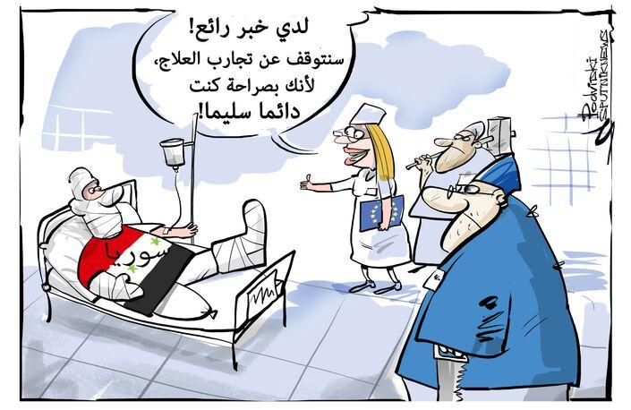 مستقبل سوريا في يد الشعب السوري