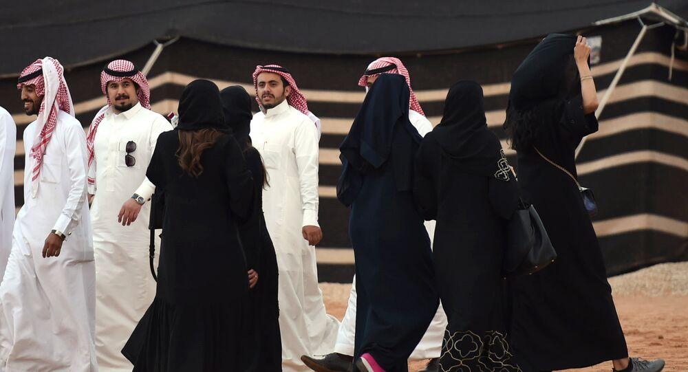 سعوديات