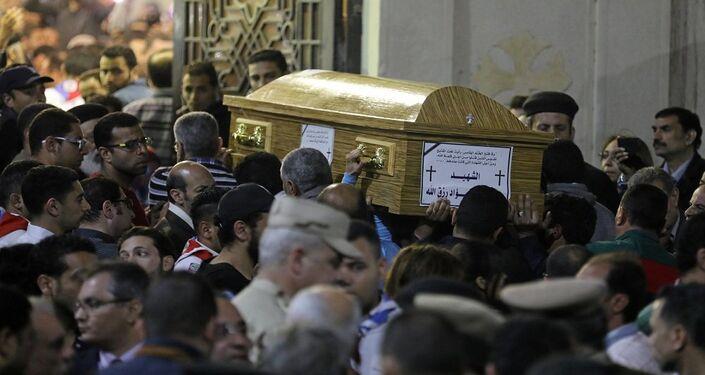 ضحايا مصر