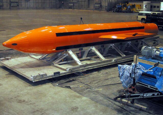 قنبلة جي بي يو-43/بي