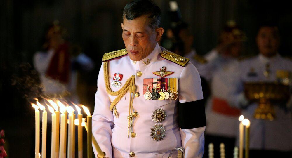 ملك تايلاند