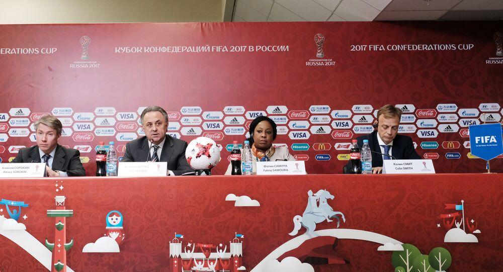 فاطمة سامورا و لجنة كأس العالم 2018