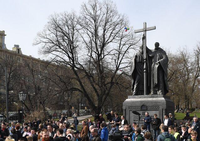 مسيرات في موسكو