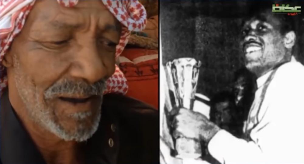 صالح الغامدي نجم نادي النصر السعودي السابق