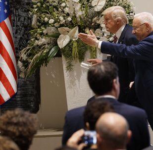 الرئيس الأمريكي دونالد ترامب والرئيس الإسرائيلي رؤوفين ريفلين في القدس، 22 مايو/ آيار 2017