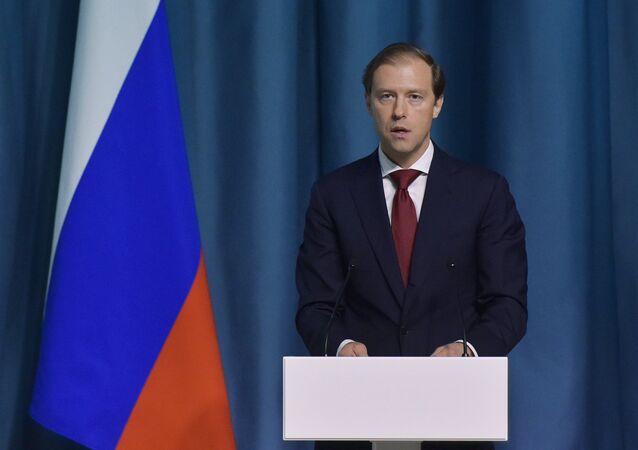 وزير الصناعة والتجارة الروسي، دينيس مانتوروف