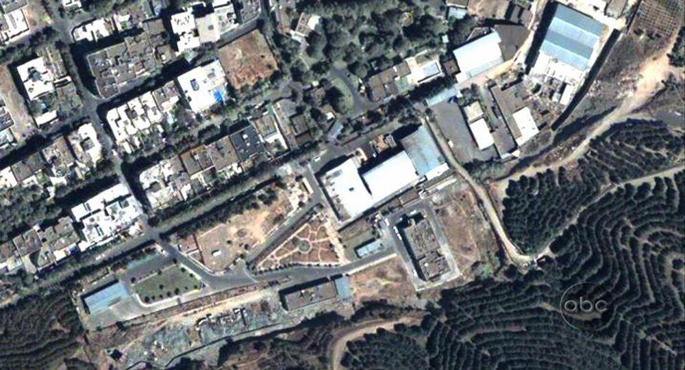صورة فضائية