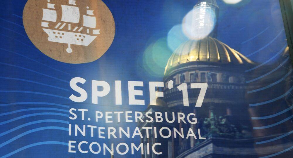 أعمال منتدى سان بطرسبورغ الدولي الاقتصادي