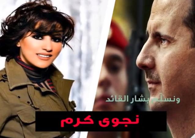 فنانون لبانيون يغنون لبشار الأسد