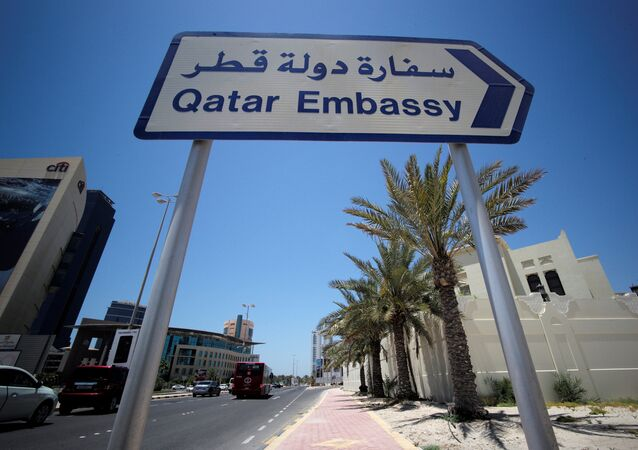 سفارة دولة قطر
