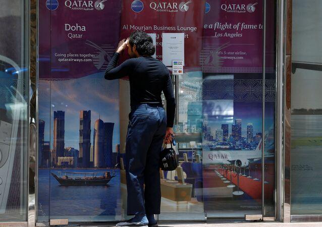 مكتب الخطوط القطرية في السعودية