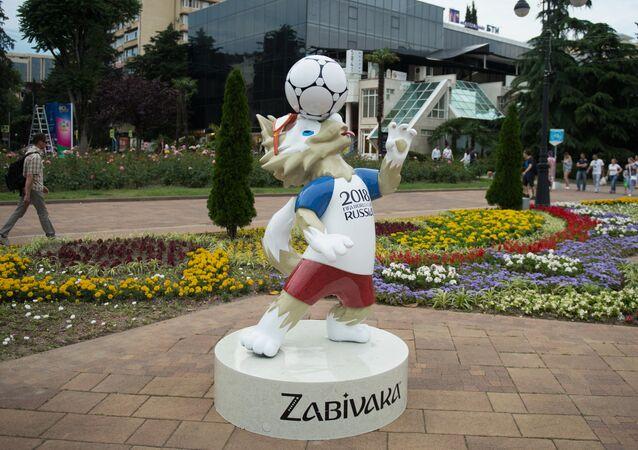 تميمة كأس العالم 2018 روسيا