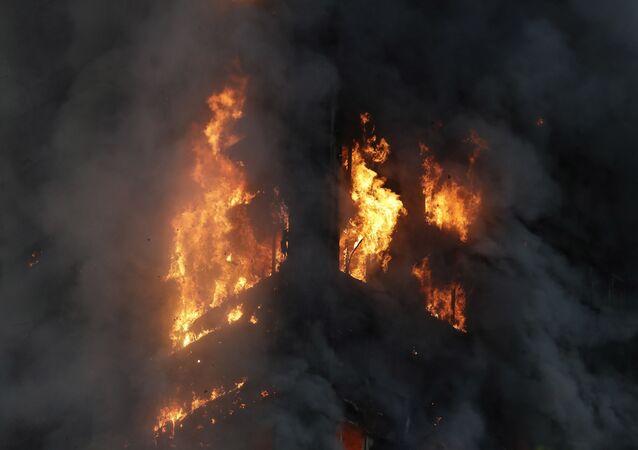 حريق (أرشيفية)