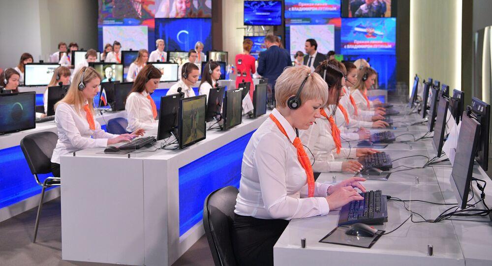البث المباشر السنوي للرئيس الروسي فلاديمير بوتين، 15 يونيو/ حزيران 2017