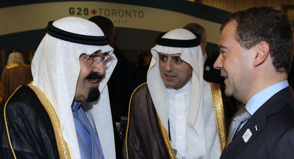 الملك عبد الله آل سعود