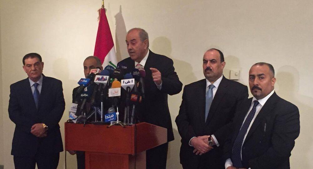 المؤتمر الصحفي لنائب الرئيس العراقي إياد علاوي
