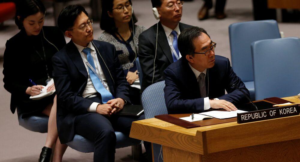 وفد كوريا الشمالية في الأمم المتحدة