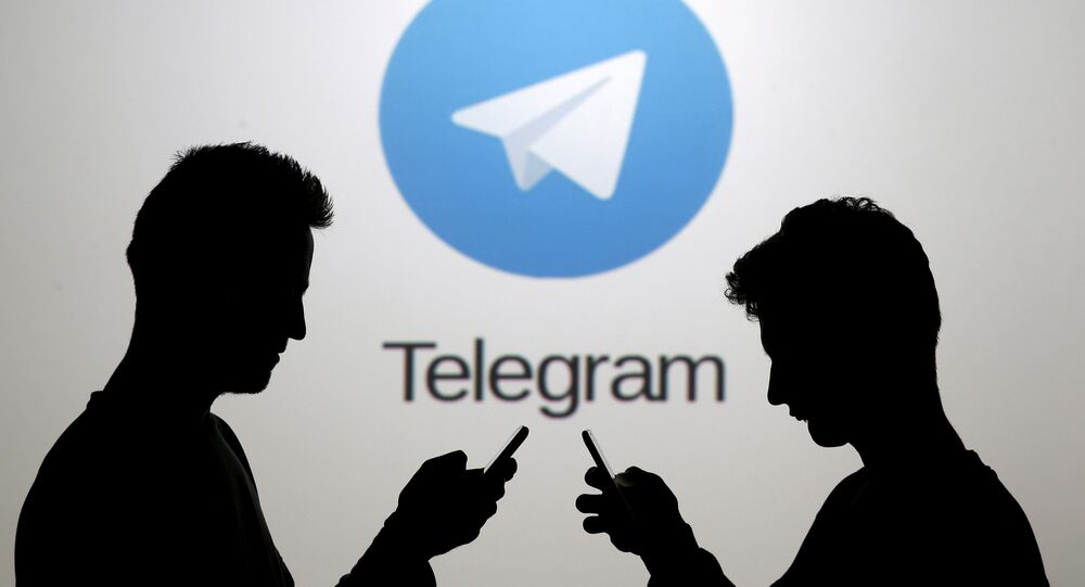 تلغرام