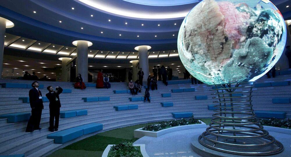قصر العلوم والتكنولوجيا في بيونغ يانغ
