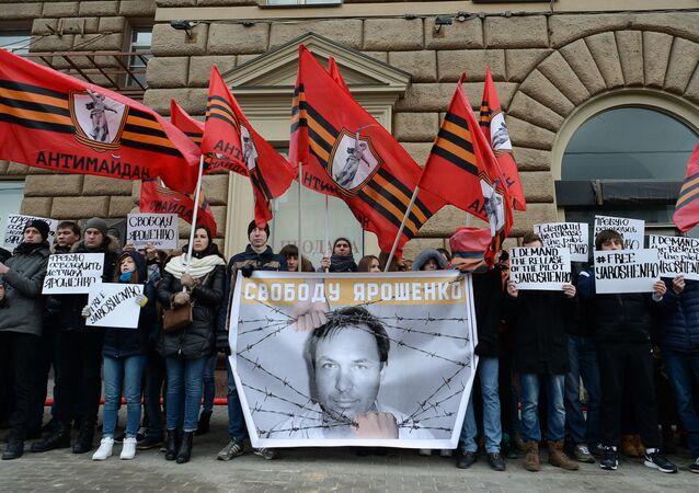 مظاهرة لتحرير الطيار ياروشينكو