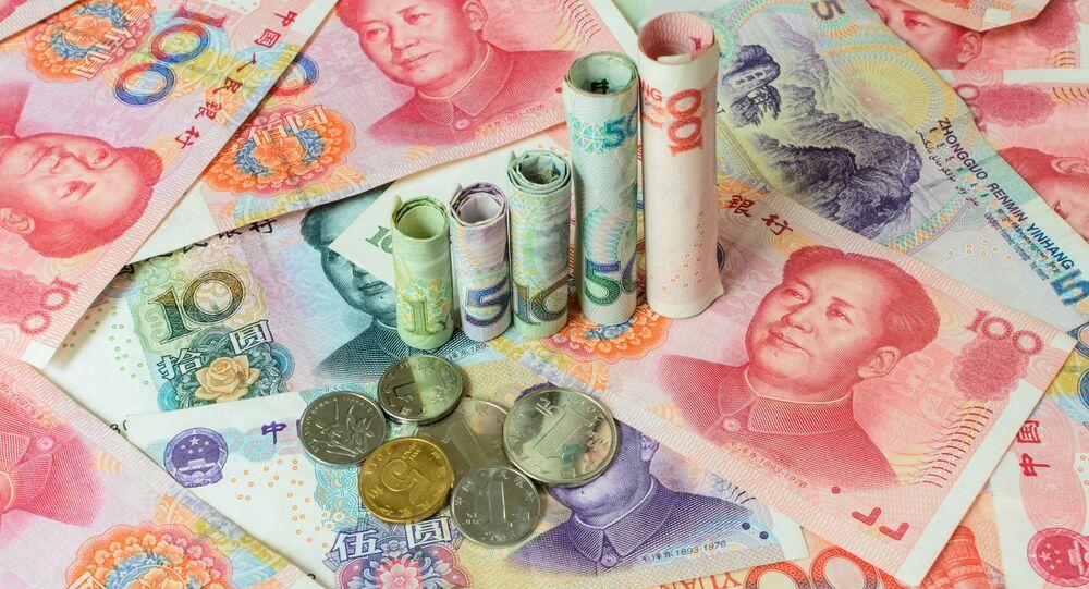 عملة اليوان الصينية