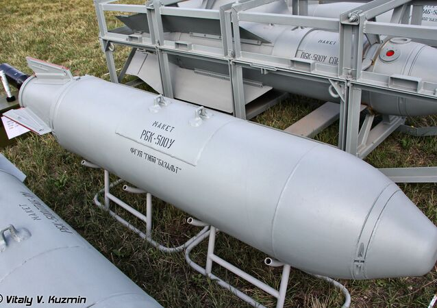 قنبلة بي بي كا-500أو