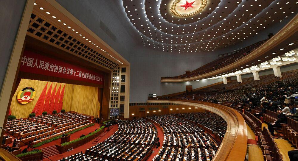 مجلس الشعب في بكين