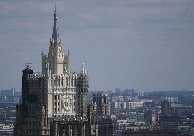 وزارة الشؤون الخارجية الروسية