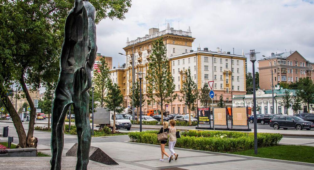 مبنى السفارة الأمريكية في موسكو