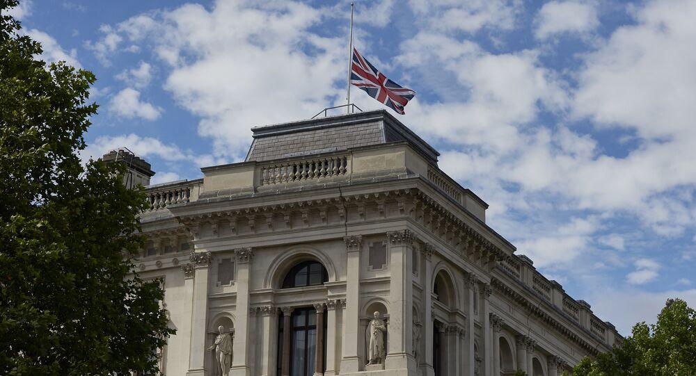 وزارة الخارجية البريطانية