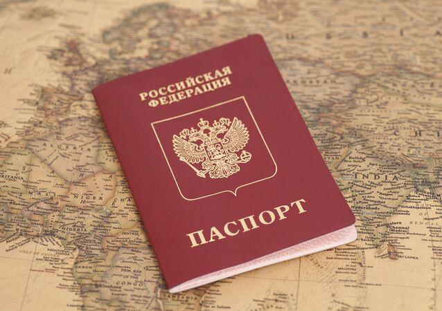 الجواز الروسي