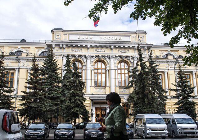 البنك المركزي الروسي بموسكو