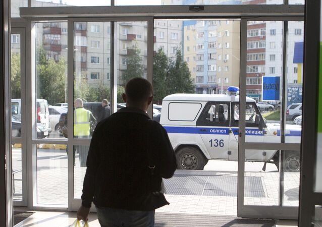 عملية طعن في روسيا