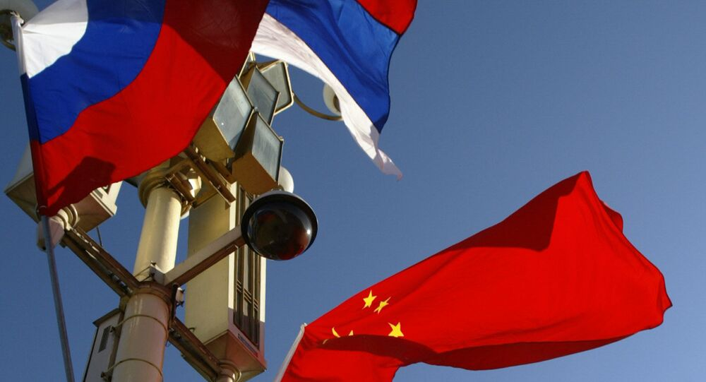 علم روسيا والصين