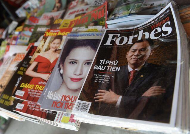 مجلة فوربس