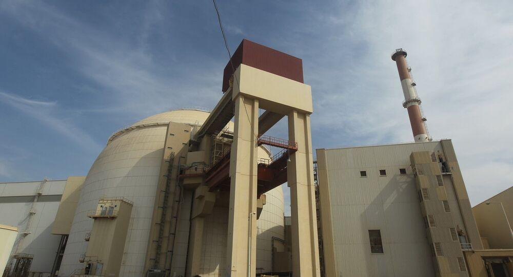 مفاعل نووي في إيران