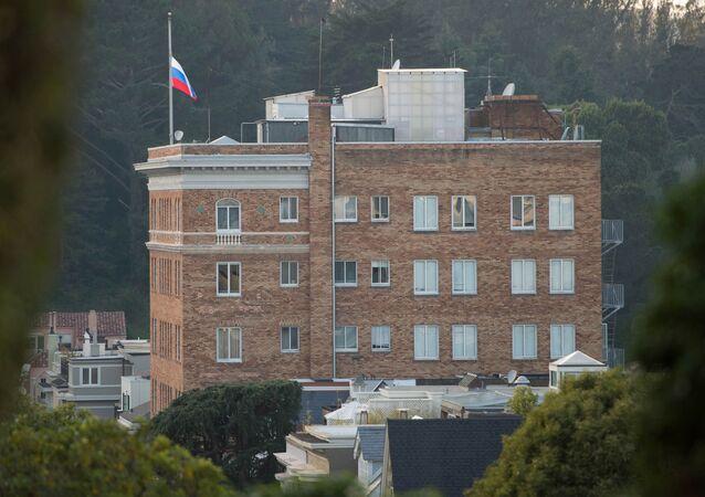 القنصلية الروسية بسان فرانسيسكو