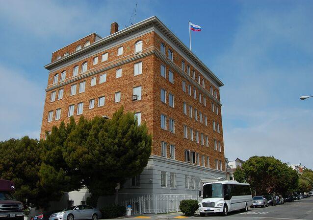 القنصلية الروسية في سان فرانسيسكو